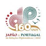 160 anos relaçoes diplomaticas entre portugal e japao festa do japao em lisboa
