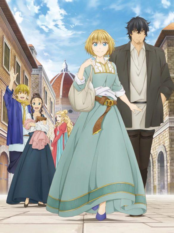 Arte - Anime revela Segundo Vídeo Promocional | Lista de Anime 2020 com produção finalizada
