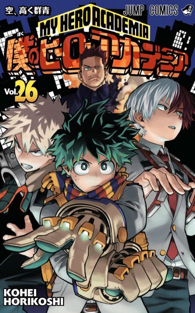 Capa Manga Boku no Hero Academia Volume 26 Revelada | Boku no Hero Academia - Capítulo 262 será Adiado