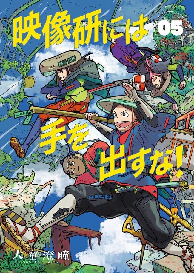 Eizouken ni wa Te wo Dasu na - Anime impulsiona vendas do Manga