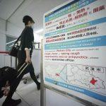 Embaixada do Japão em Portugal emite Aviso sobre Coronavírus