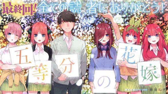 Gotoubun no Hanayome - 2ª Temporada revela Mês de Estreia | Gotoubun no Hanayome - 2ª Temporada ADIADA
