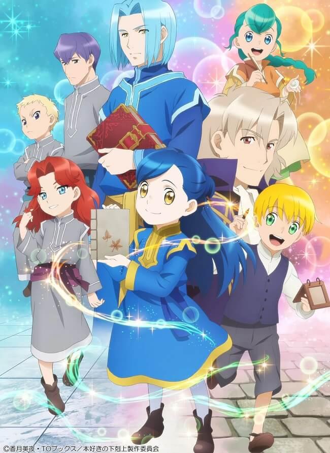 Honzuki no Gekokujou - 2ª parte do Anime recebe Anúncio