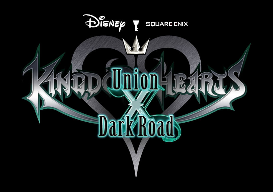 Kingdom Hearts Dark Road - Logótipo