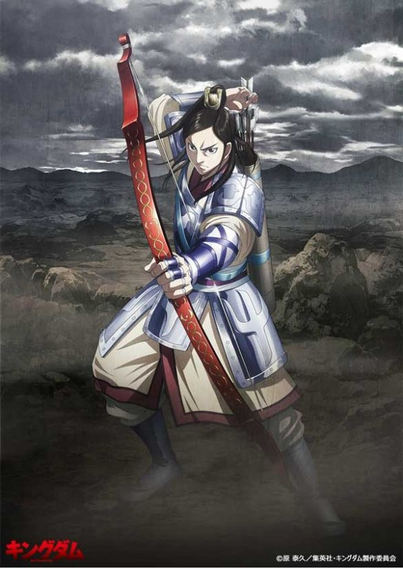 Haku Rei personagem Kingdom terceira temporada