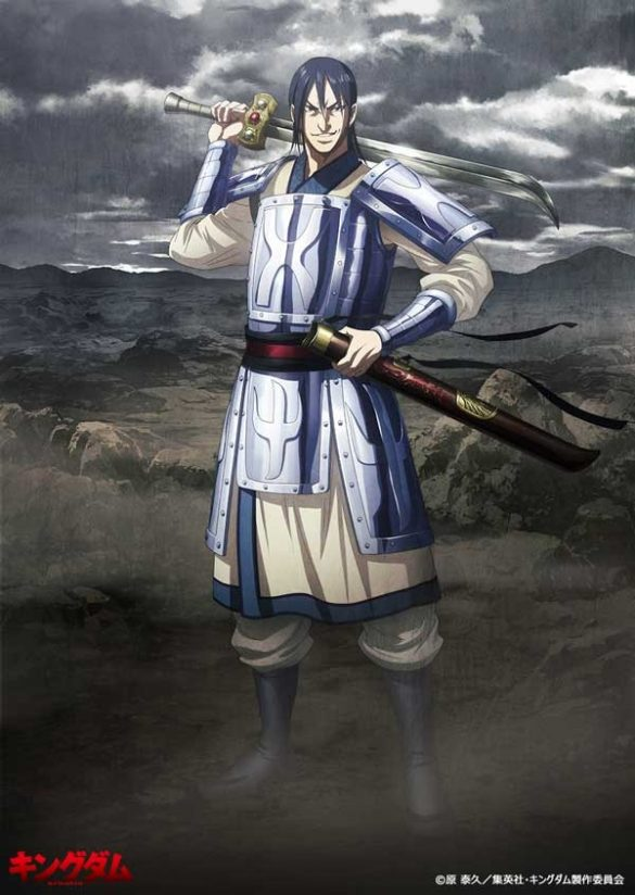 Kou Yoku personagem Kingdom terceira temporada