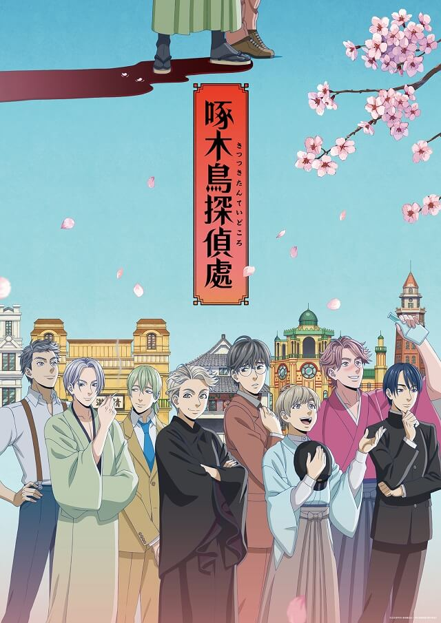 Lista Anime Primavera 2020