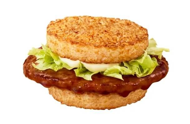 McDonald Japan Hambúrgueres de Arroz Gohan Gohan Teriyaki