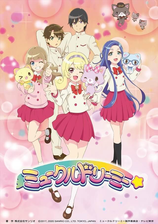 Mewkledreamy - Anime revela Cast e Mês de Estreia