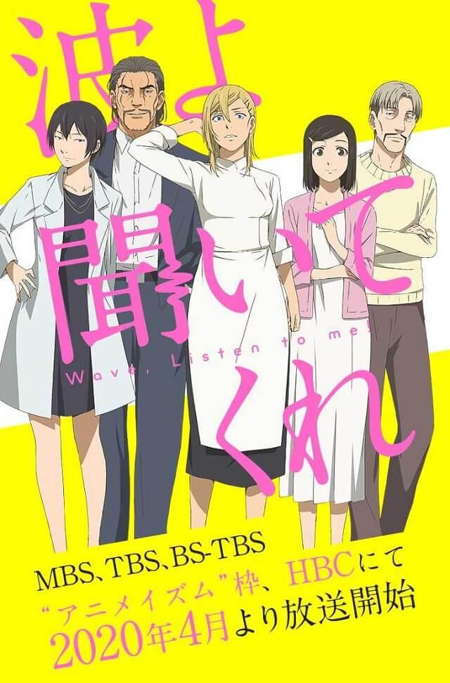 Nami yo Kiitekure - Anime revela Estreia em Vídeo