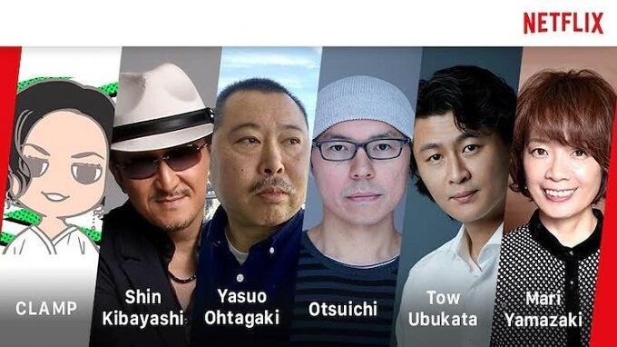 NETFLIX anuncia parceria com 6 criadores japoneses