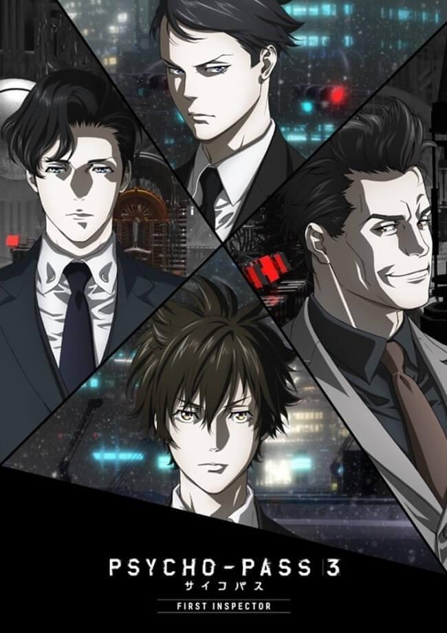 Psycho-Pass 3: First Inspector - Filme revela Estreia   Psycho-Pass 3: First Inspector - Filme recebe Trailer Completo