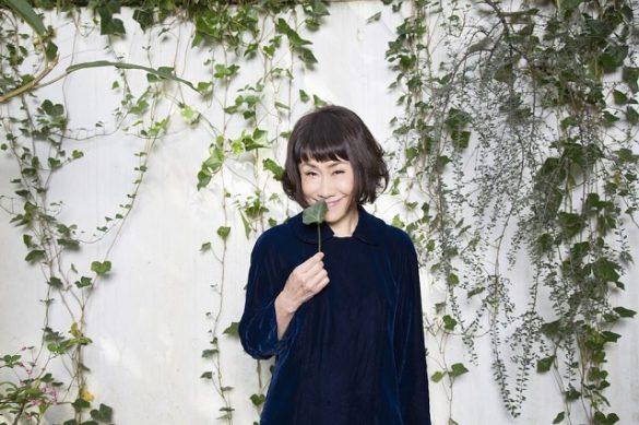 Taeko Onuki japanese singer