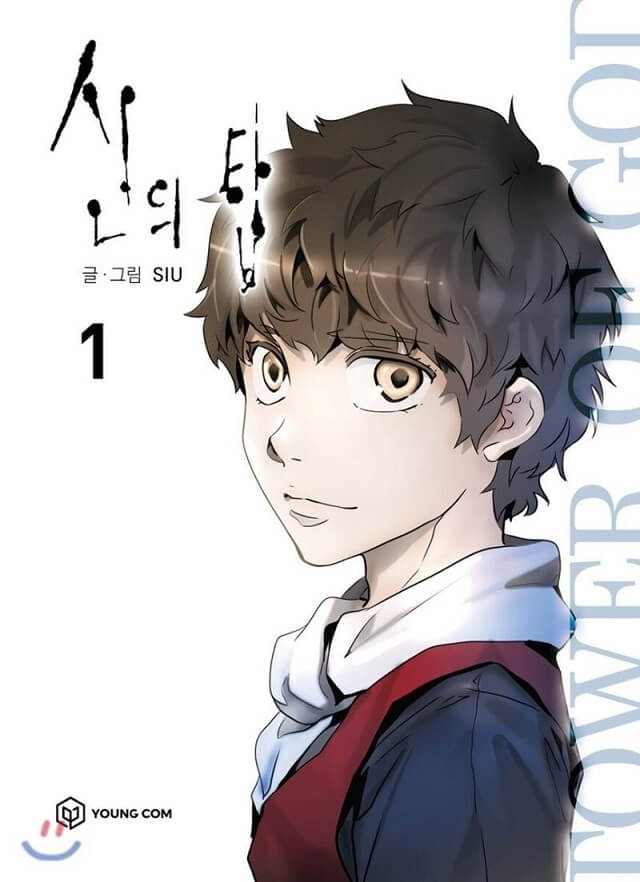 Tower of God - Manhwa recebe Anime esta Primavera