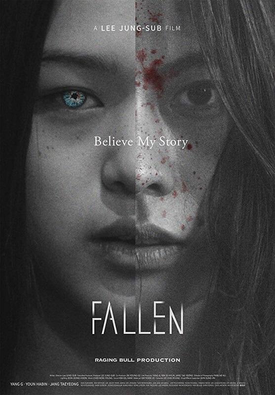 filme sul coreano fallen poster oficial fantasporto 2020