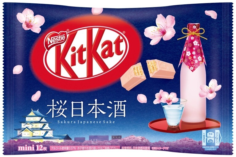 Kit Kat Japão lança Edição Limitada de Chocolate com Sakura