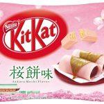 kitkat japan sakura 2020 sabor ediçao limitada
