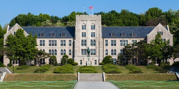 universidade coreia do sul seul seoul coreana