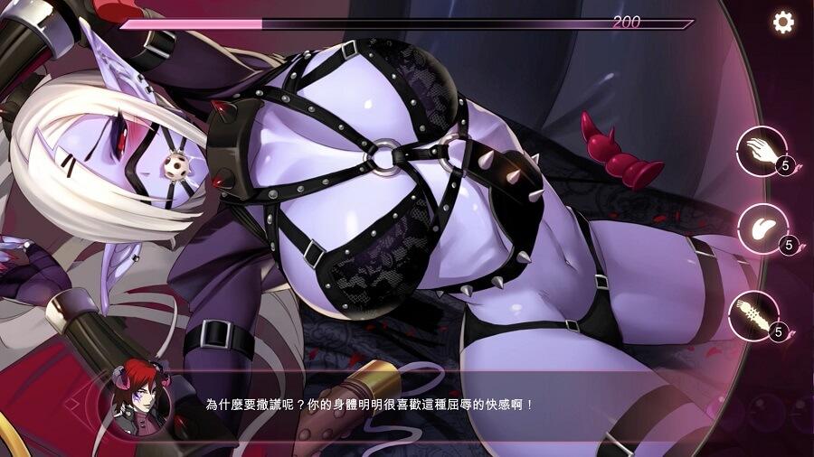videojogo mirror adulto china coronavirus imagem 3