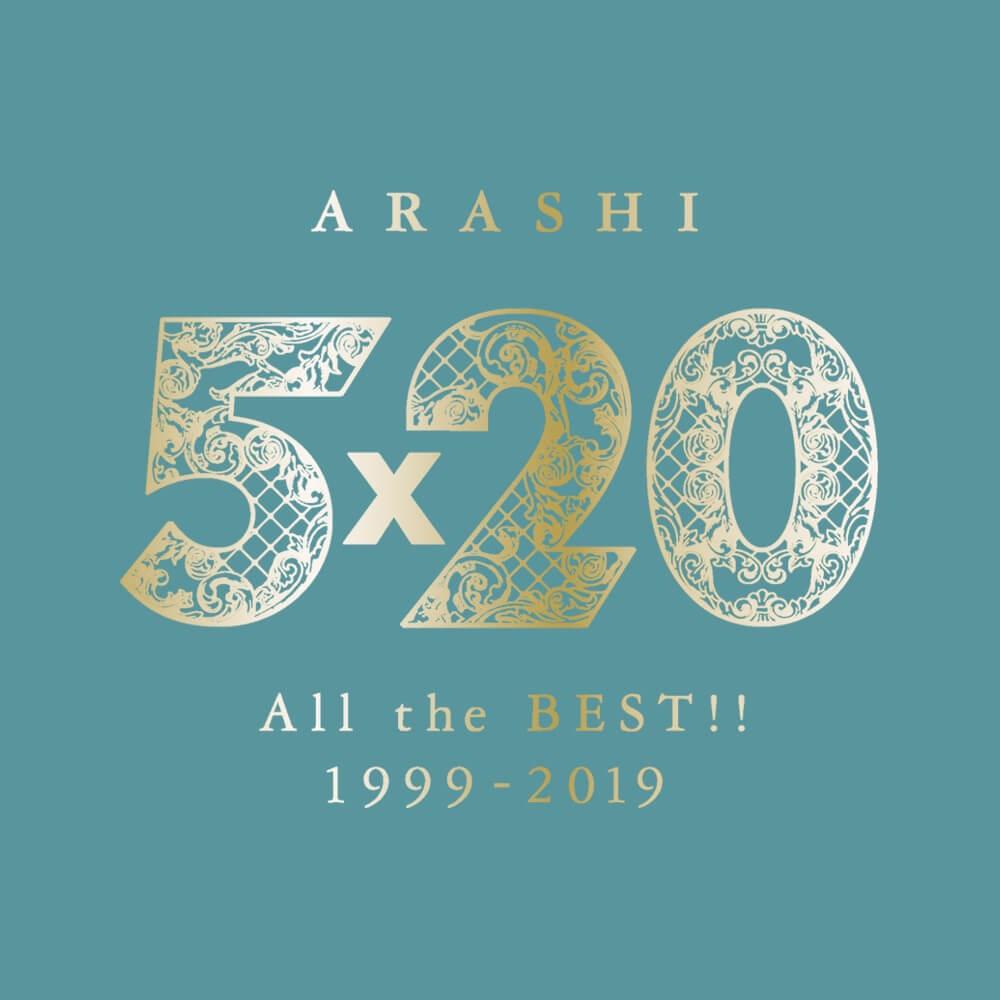 5×20 All the Best!! 1999-2019 cover arashi album mais vendido 2019