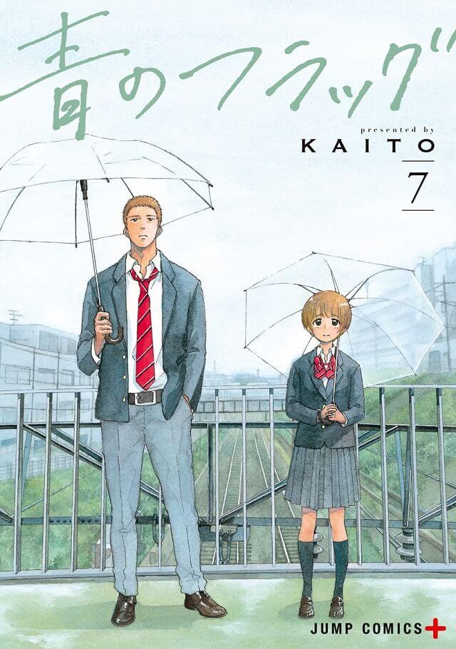 Manga Ao no Flag termina em abril