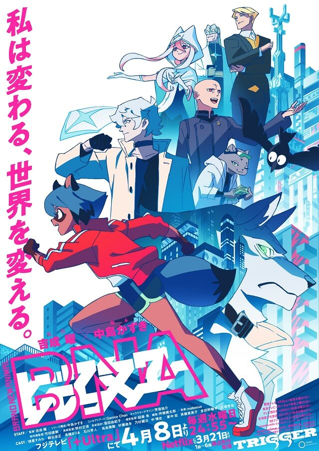 BNA: Brand New Animal - Anime revela Estreia Definitiva