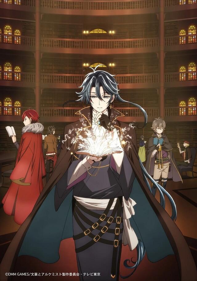 Bungou to Alchemist - Anime revela Estreia