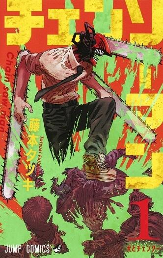 10 Manga que leitores querem ver em Anime