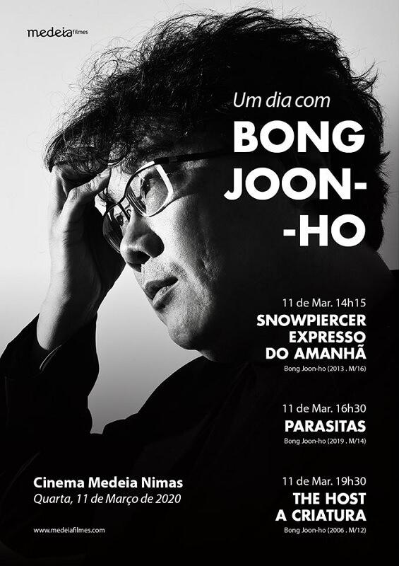 Cinema Coreano - Um Dia com Bong Joon-ho em Lisboa poster oficial