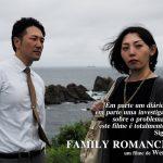 Family Romance, LLC - Filme em Exibição no Cinema Trindade