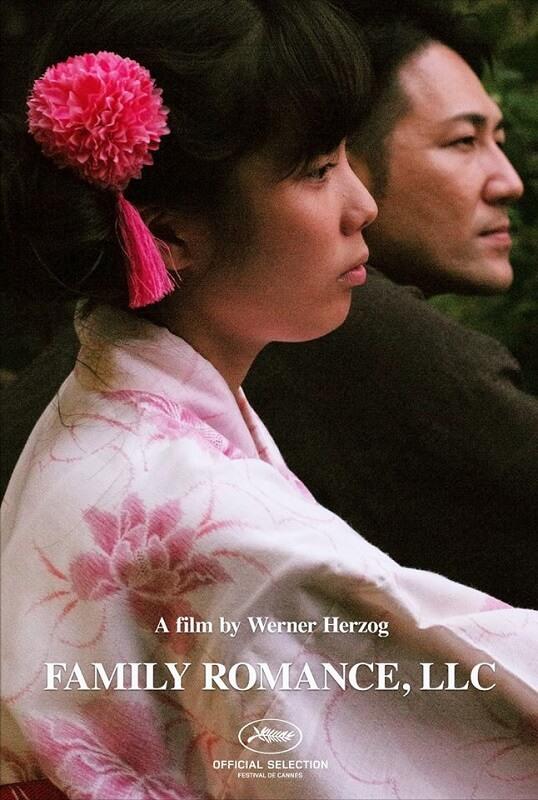 Family Romance, LLC filme japones poster oficial Family Romance, LLC - Filme em Exibição no Cinema Trindade