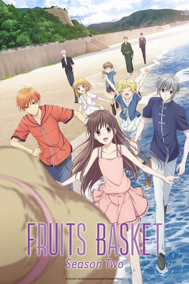 Fruits Basket - 2ª Temporada revela Data de Estreia e Poster