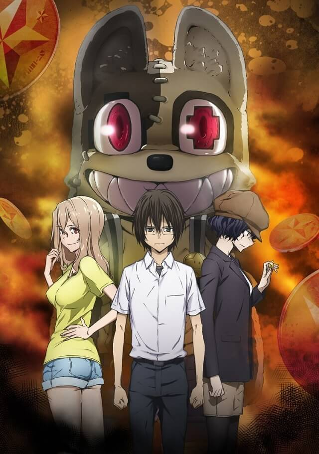 Gleipnir – Anime revela Data de Estreia em Novo Vídeo