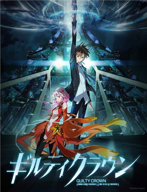 Guilty Crown anime poster oficial pandemia