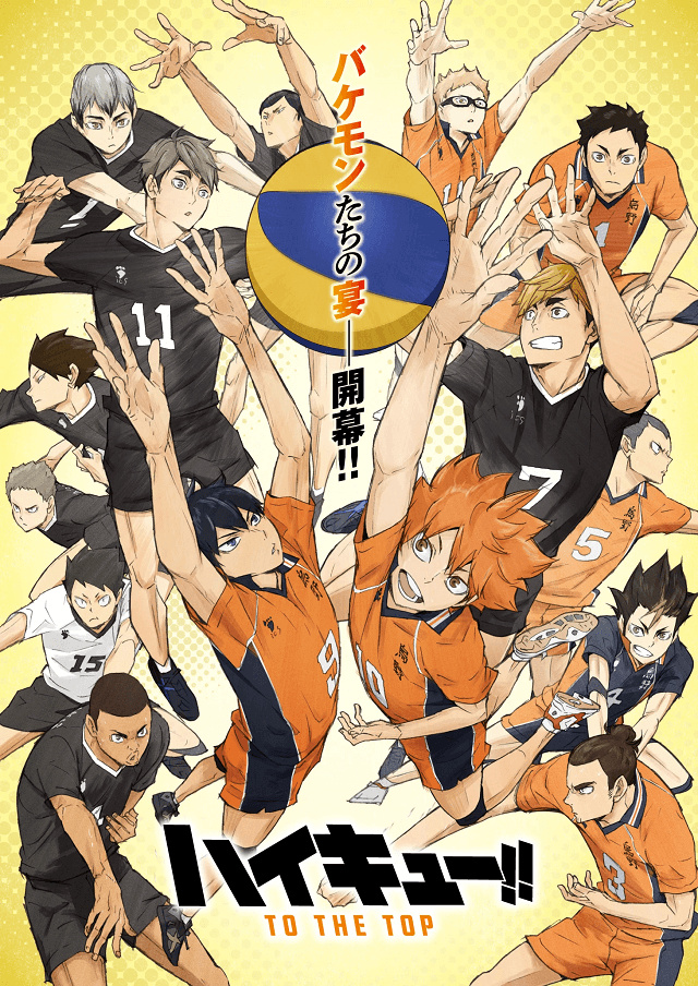 Haikyuu!! To The Top revela Novo Poster