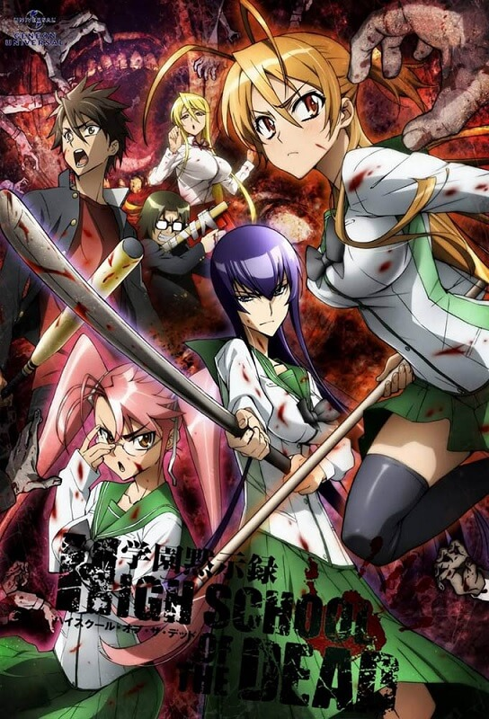 Highschool of the Dead anime poster oficial pandemia