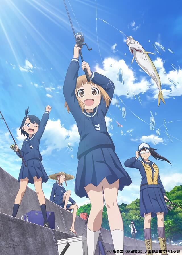 Hōkago Teibō Nisshi - Anime divulga Novo Vídeo Promo