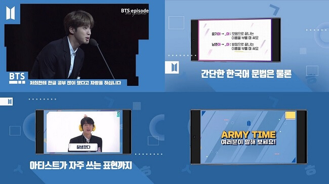 """BTS lançarão Série """"Learn Korean With BTS"""""""