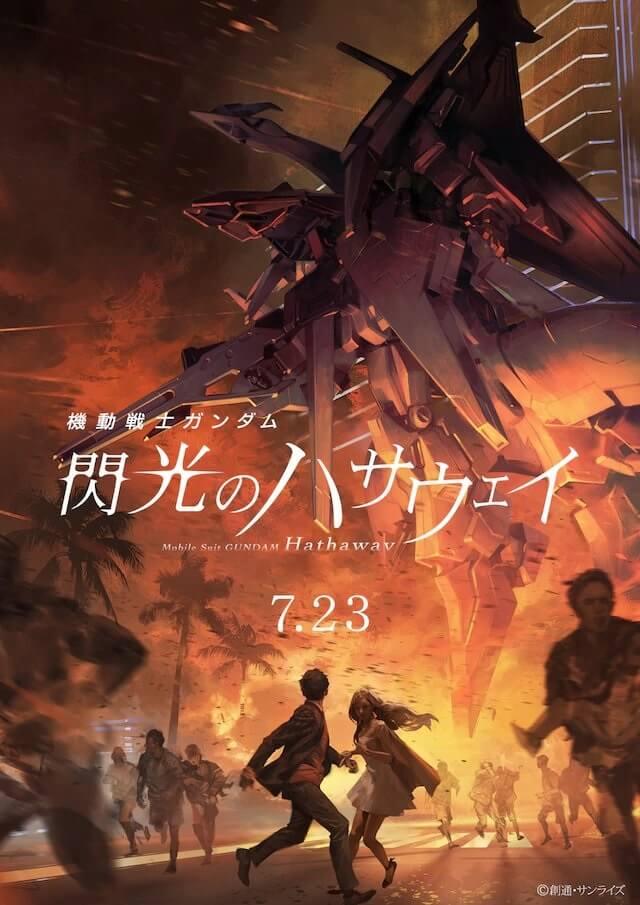 Gundam: Hathaway - Filme Anime recebe Vídeo Promo