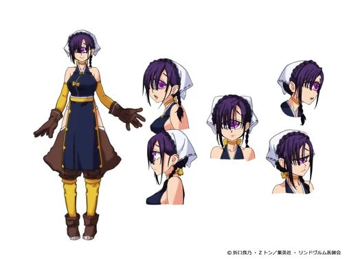 Monster Musume no Oisha-san Meme Rudon personagem