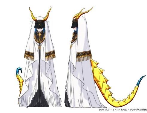 Monster Musume no Oisha-san Scadi Dragenfelt personagem