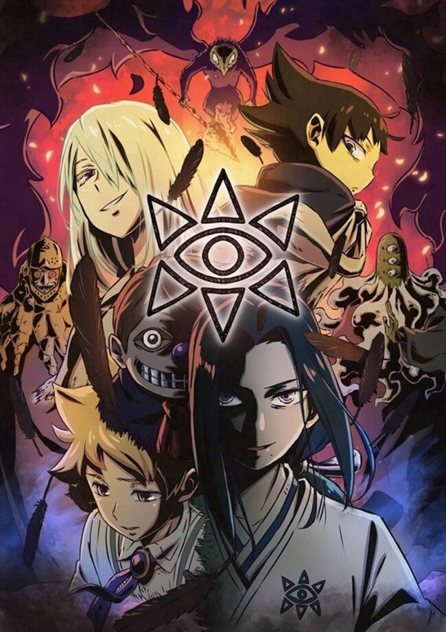 Muhyo to Rouji 2ª temporada - Anime revela Dia de Estreia