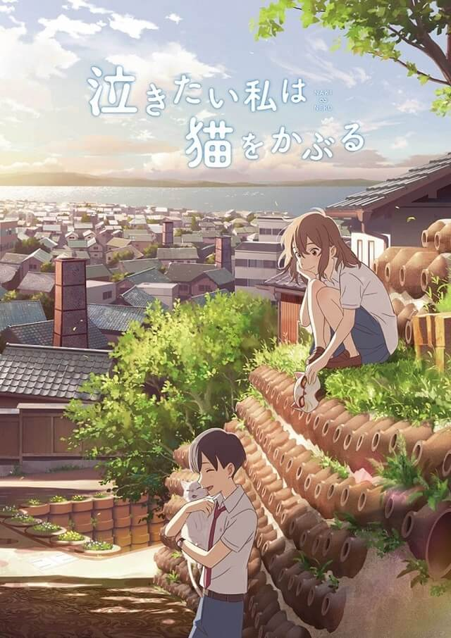Nakitai Watashi wa Neko o Kaburu - Filme anime revela Trailer