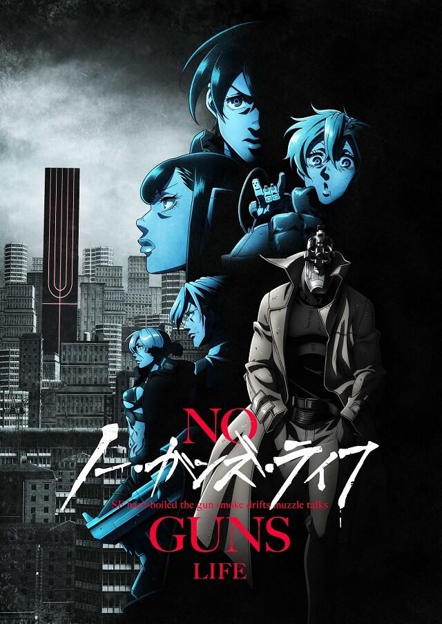 No Guns Life - Anime revela dia de estreia da 2ª parte