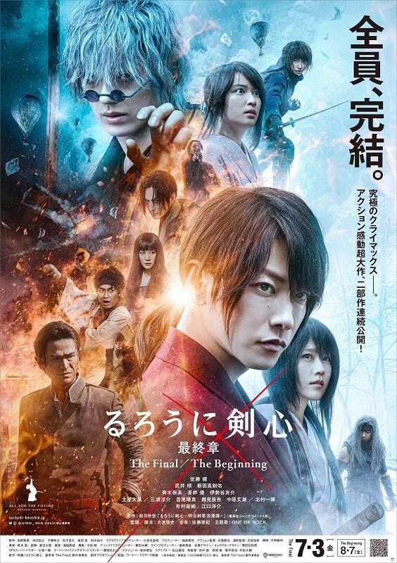 Rurouni Kenshin Live Action novo poster março 2020 Rurouni Kenshin Live Action – Filmes de 'Capítulo Final' revelam Opening por ONE OK ROCK