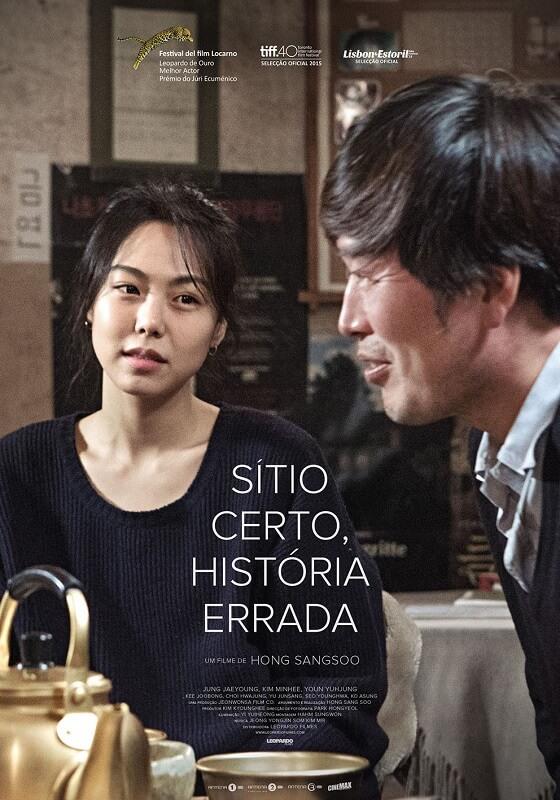 Sítio Certo, História Errada de Hong Sangsoo poster oficial medeia filmes