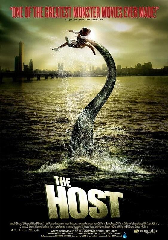The Host - A Criatura filme coreano poster oficial bong joon ho