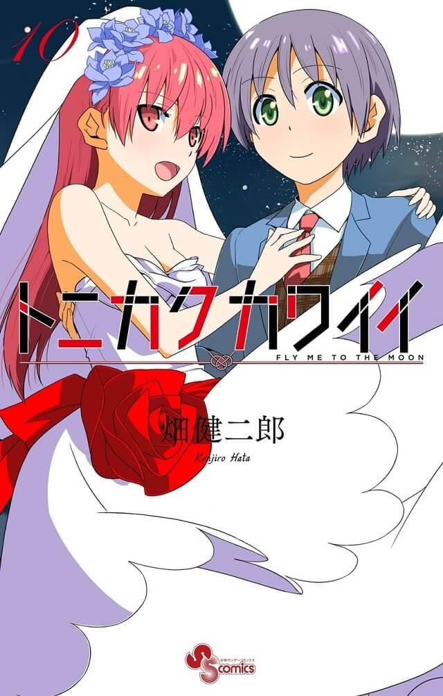 Tonikaku Kawaii - Manga receberá Adaptação Anime este Ano