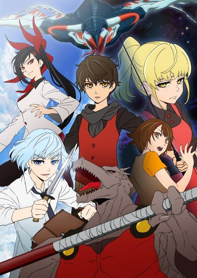 Tower of God - Anime antevê Opening de Stray Kids em Promo
