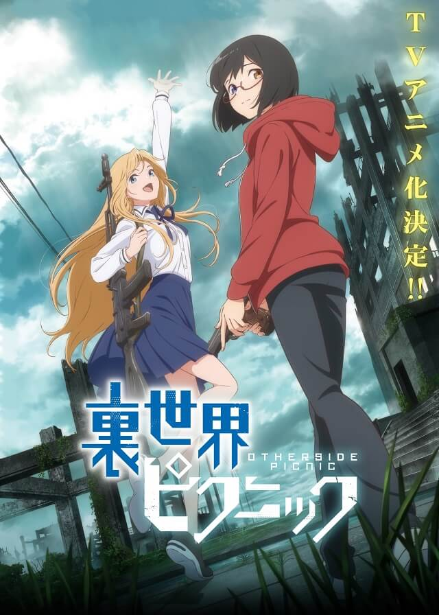Urasekai Picnic - Novel yuri vai receber Anime